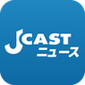 J-CAST News App logo