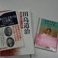 「正田美智子さんという方は覚えておられますか」 皇太子さまにささやいた東宮侍従 元「お妃選び班記者」が推理する「テニスコートの恋」の「真相」(2)