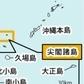 中国国民の9割が「軍事行動に賛成」 尖閣諸島領有めぐり事態は緊迫化