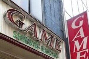 老舗ゲームセンター「渋谷会館モナコ」18日閉店 ファン悲痛「我が青春のゲーセンが逝ってしまう!!!」