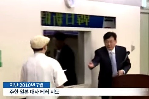 2010年の日本大使襲撃事件後も補助金は主出されていた(写真は日本大使襲撃事件の様子、ユーチューブのMBCチャンネルより)