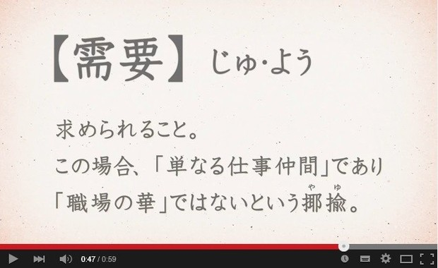 スペシャルムービー第1話のワンシーンのスクリーンショット(現在は非公開)