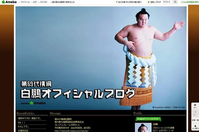 NHKアナからも批判を受けた