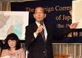 尖閣が中国領だと示す地図があるなら、見せてくれ 自民・原田議員が中国側主張に反論
