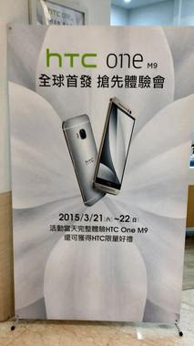 新製品「HTC One M9」の看板も