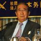 面倒な存在、竹島を「爆破したい」 朴正煕元大統領、石原慎太郎氏に明かしていた
