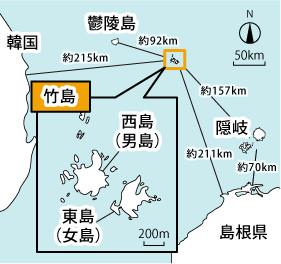 竹島は過去に何度か「爆破」説が取りざたされた