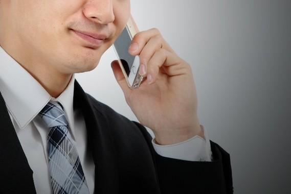 通信業界は今後どう変化していくのか(画像はイメージ)