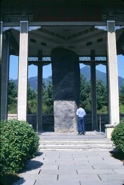好太王碑の碑文の内容が「任那」の根拠のひとつだとされている
