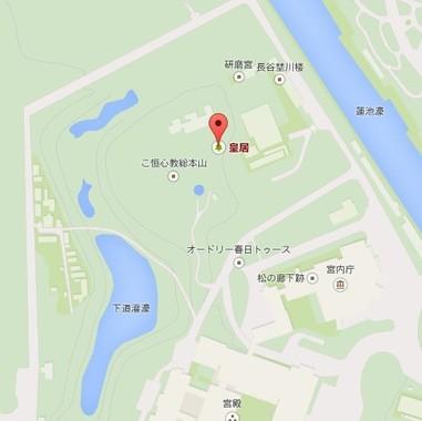 皇居には「恒心教総本山」(画像はグーグルマップより。表示はすでに消去)
