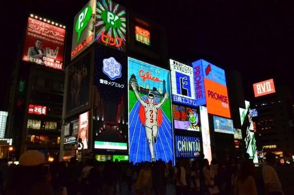 どうなる大阪の住民投票