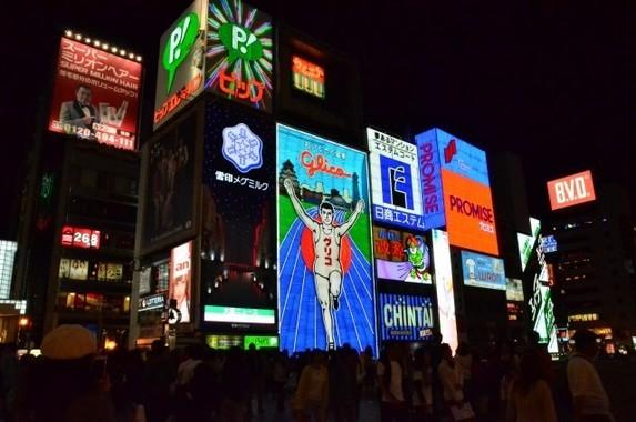 大阪都構想めぐって謎のビラがネットに出回っている