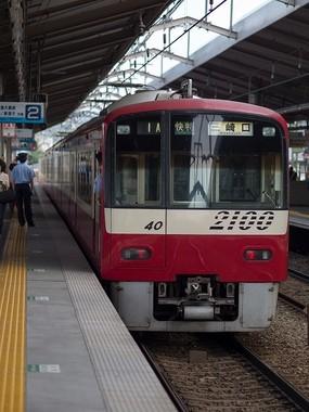 上大岡駅で珍事起こる(写真はイメージ)