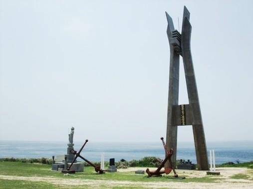 戦艦大和慰霊碑