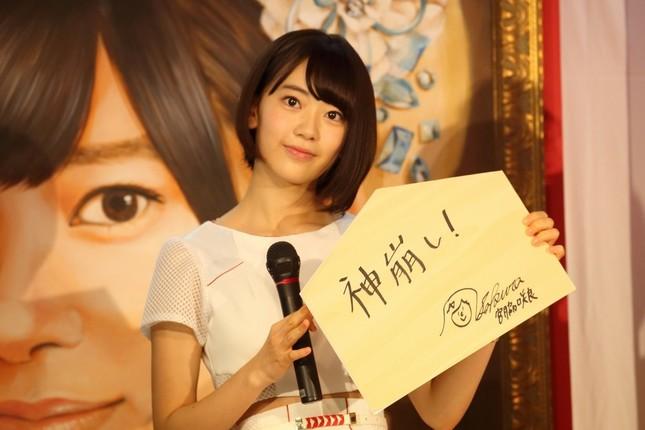 HKT48宮脇咲良さん、上位7位の「神崩し」目指す