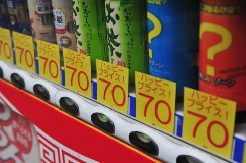 自販機稼働台数は、飲料市場の厳しい競争に影響