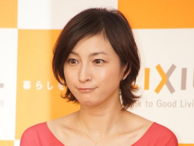 広末涼子さんは9月に第3子を出産予定だという