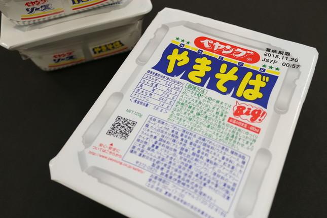パッケージなどを一新して販売を再開する「ペヤング」(まるか食品)