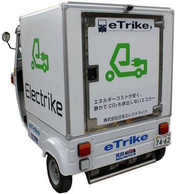 運転性に優れ、なおかつエコ(写真は日本エレクトライク社提供)