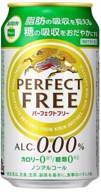 キリンが発売する「機能性表示食品」としてのノンアルコールビール