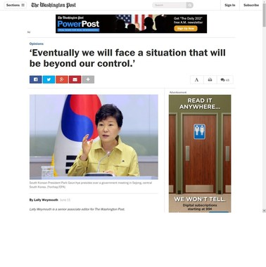 朴槿恵大統領のインタビュー波紋を広げている