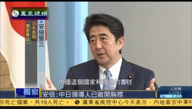 日本の首相が中国系メディアの単独インタビューを受けるのは約6年ぶりだ(フェニックステレビより)