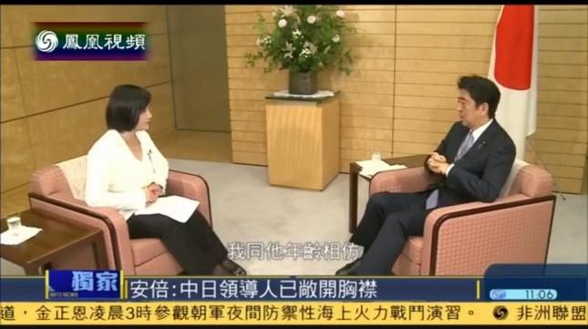 インタビューはリー・ミャオ東京支局長(左)が担当した(フェニックステレビより)