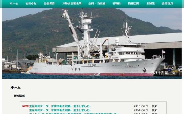 日本のかつお・まぐろ漁船、入漁料の高騰で南太平洋で苦戦!(画像は、海外まき網漁業協会のホームページ)