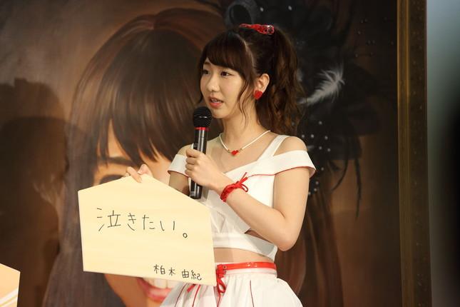 柏木さんは選抜総選挙前のイベントで、「泣きたい」と意気込みを書いた
