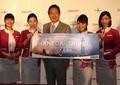 羽田‐台北「日帰り弾丸旅行」OK LCCのピーチが新路線開設