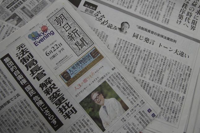 池上コラム、朝日新聞記事に「チクリ」