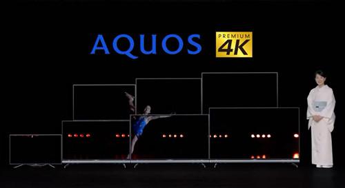 シャープの「4Kテレビ」は安いのか?(画像は、シャープのニュースリリース)