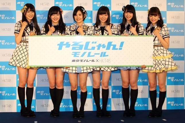 東京モノレールのCMを「続投」することになったHKT48。左から神志那結衣さん(17)、田島芽瑠さん(15)、兒玉遥さん(18)、指原莉乃さん(22)、松岡菜摘さん(18)、穴井千尋さん(19)