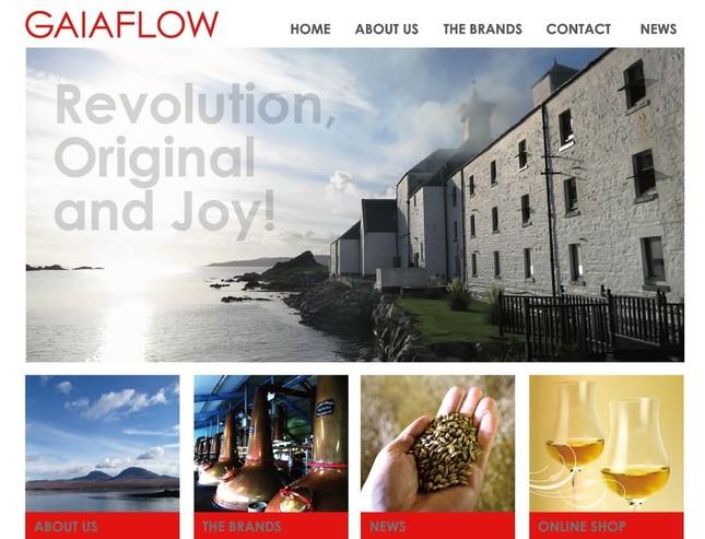 国産ウイスキー市場に、小さな「地ウイスキー」メーカーが参入している(画像は、「ガイアフロー」のホームページ)