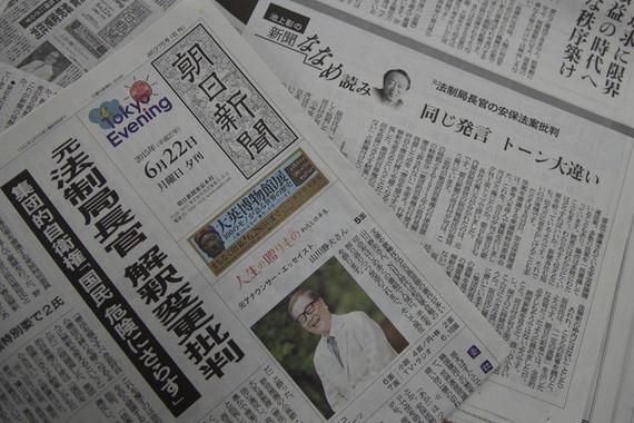 新聞離れに歯止めがかからない(写真はイメージ)