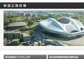 「東京五輪を返上せよ」論が急浮上 費用の「妙な高騰」へ怒り爆発