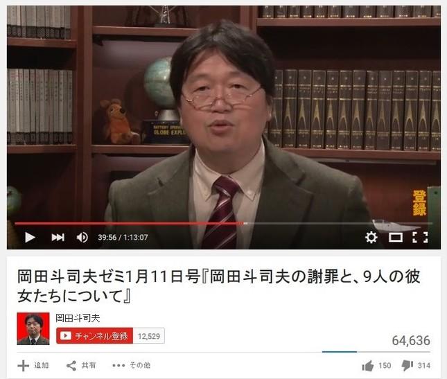 プリクラ流出後にはYouTube上に謝罪動画も投稿していた(画像は動画のスクリーンショット)