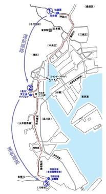 船は神田川→隅田川→レインボーブリッジ→京浜運河の順に進む