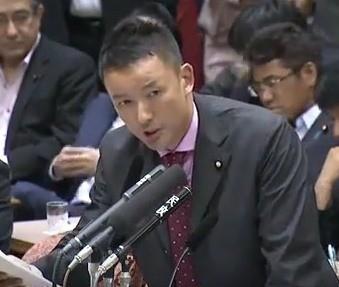 山本太郎、またも騒ぎ起こす(画像は2015年9月17日の参院平和安全法制特別委員会より)
