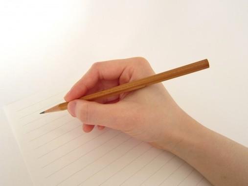 「三菱鉛筆」は三菱グループではありません!