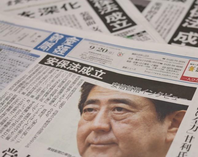 首相インタビューを「独占」した産経新聞