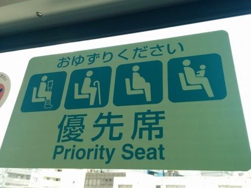 優先席付近での携帯端末使用に変化