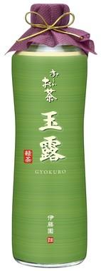 1000円で発売される「瓶 お~いお茶 玉露」