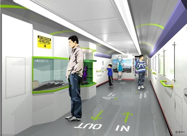 「500TYPE EVA」1号車 新幹線×エヴァンゲリオンパネル、ジオラマなど
