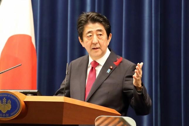 TPPの大筋合意で記者会見する安倍晋三首相