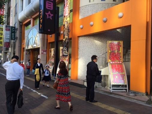 東京都のパチンコホール全店で11月2日まで換金用「特別景品」が値上げ