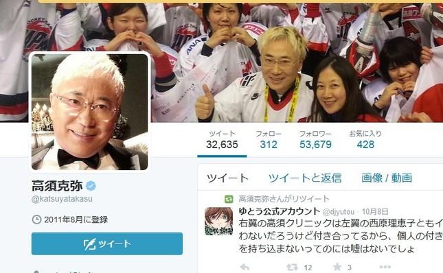 高須院長の「暴論」が止まらない・・・(画像は、高須克弥院長のツイッター)