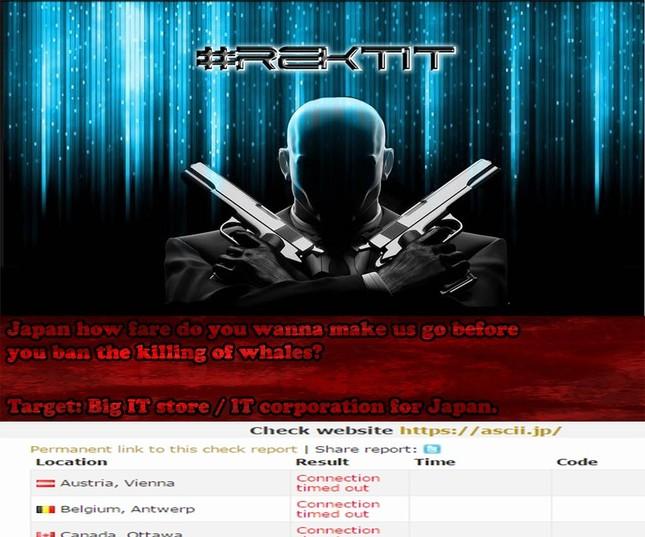 アノニマスを名乗るツイッターアカウントが「ASCII.jp」をターゲットにする示唆した画像を投稿した