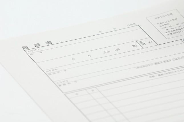 「手書き」の履歴書は、もはや時代錯誤なのか?
