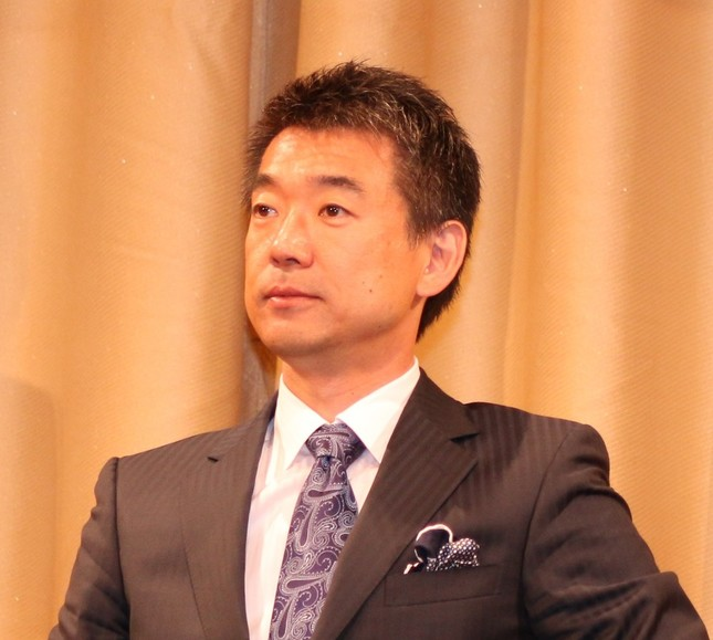 橋下氏ら大阪組の臨時党大会を「維新の党@ishinnotoh」がツイート(画像は15年5月17日撮影)